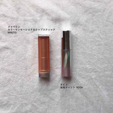 カラーセンセーショナル リップスティック/MAYBELLINE NEW YORK/口紅を使ったクチコミ(2枚目)