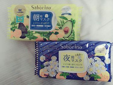 ♡すみれ♡さんの「サボリーノ目ざまシート<シートマスク・パック>」を含むクチコミ