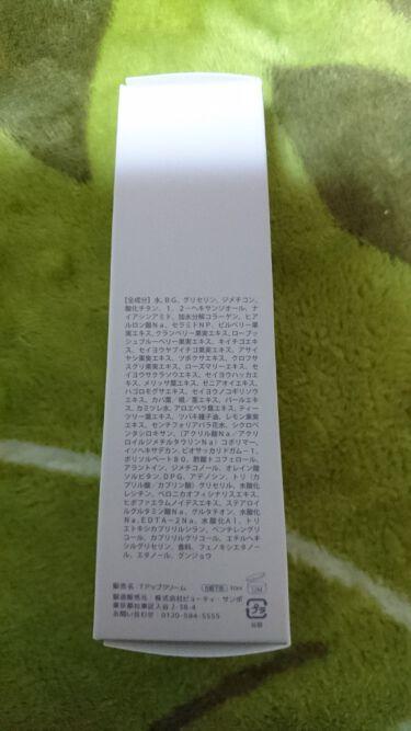 メロウトーンアップクリーム/meloMELI/化粧下地を使ったクチコミ(4枚目)