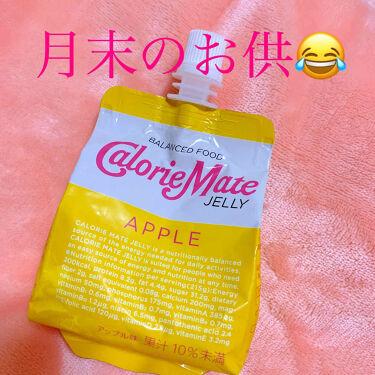 カロリーメイト ゼリー アップル味/大塚製薬/食品を使ったクチコミ(1枚目)