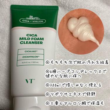 CICA MILD FOAM CLEANSER/VT Cosmetics/洗顔フォームを使ったクチコミ(3枚目)