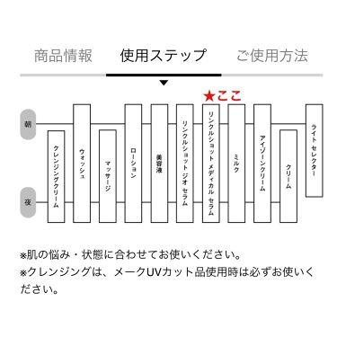 【画像付きクチコミ】\シワを諦めたくない全ての方へ/2021年1月1日に日本初の薬用シワ改善化粧品POLAのリンクルショットがリニューアルして新登場✨(オンラインでは2021年1月1日AM10:00〜)まだ目立ったシワはないんだけど予防は大事!だってリン...