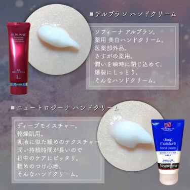 チェリーブロッサム ソフトハンドクリーム/L'OCCITANE/ハンドクリーム・ケアを使ったクチコミ(4枚目)