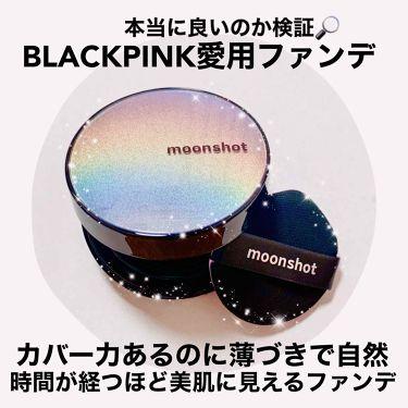 moonshot クッションファンデーション/moonshot/その他ファンデーションを使ったクチコミ(1枚目)