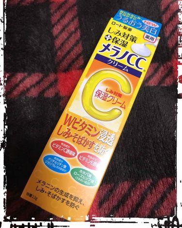 メラノcc/ロート製薬/化粧水を使ったクチコミ(1枚目)