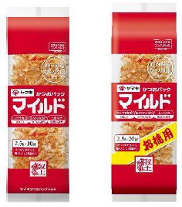 2021/2/22発売 ヤマキ株式会社 マイルドパック