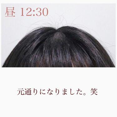 まとめ髪スティック スーパーホールド/マトメージュ/ヘアワックス・クリームを使ったクチコミ(7枚目)