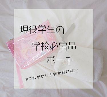 アクアシャボン×不二家 ホワイトコットンの香り ボディミスト/アクアシャボン/香水(その他)を使ったクチコミ(1枚目)