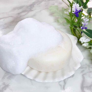 エイジングケア洗顔石鹸/アテナシア/洗顔石鹸を使ったクチコミ(4枚目)