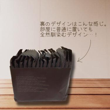 素肌のきもち超スリムシンプルデザイン/エリス/ナプキンを使ったクチコミ(2枚目)