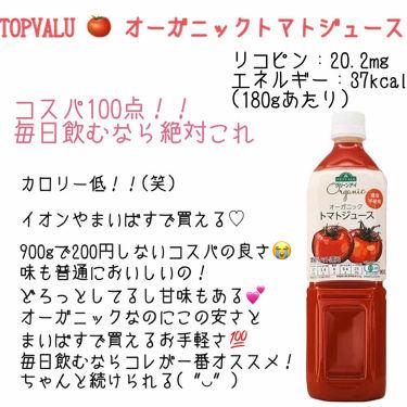 トマトジュース(食塩無添加)/トップバリュ/ドリンクを使ったクチコミ(4枚目)