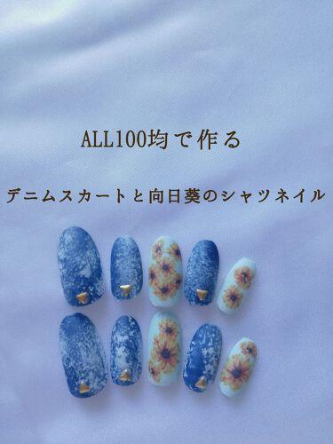 AT サロンネイルエナメル/Art Collection/マニキュアを使ったクチコミ(1枚目)