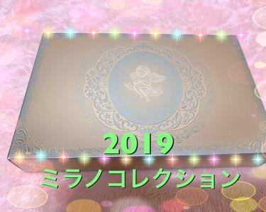 ミラノコレクション2019(カネボウ)/ミラノコレクション/プレストパウダーを使ったクチコミ(1枚目)