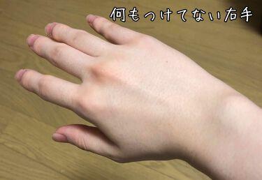 クラブ すっぴんホワイトニングクリーム/クラブ/化粧下地を使ったクチコミ(3枚目)