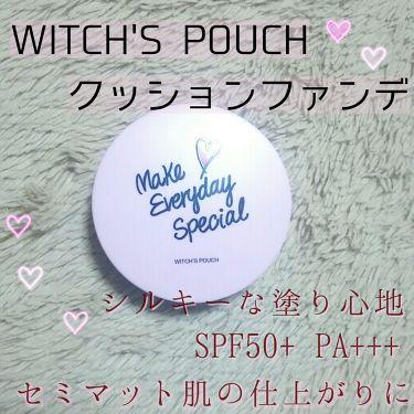 モイスチャーライズカバークッション/Witch's Pouch/その他ファンデーションを使ったクチコミ(1枚目)