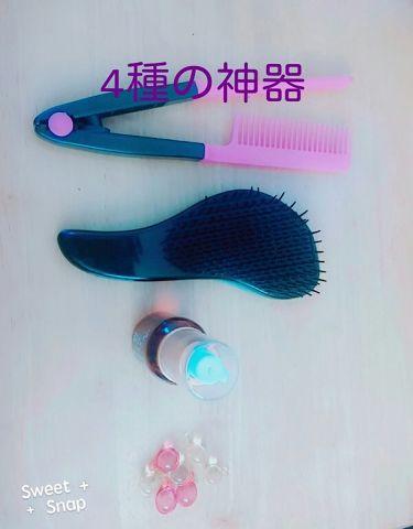 絡みにくい!髪通りなめらか長短2段ヘアブラシ/キャンドゥ/ヘアケアグッズを使ったクチコミ(2枚目)