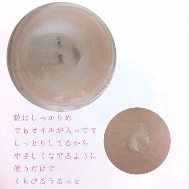 Hanaleiリップスクラブ/リップケア・リップクリームを使ったクチコミ(2枚目)