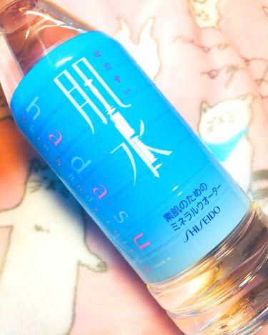 肌水/肌水/ミスト状化粧水を使ったクチコミ(1枚目)