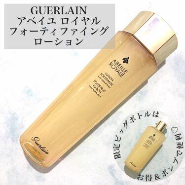 オーキデ アンペリアル ザ エッセンス ローション/GUERLAIN/化粧水を使ったクチコミ(2枚目)