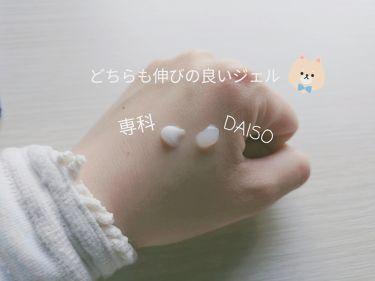 薬用美白 美容液/DAISO/美容液を使ったクチコミ(2枚目)