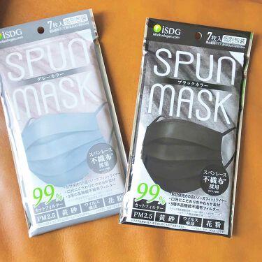 スパンレース不織布カラーマスク/ISDG 医食同源ドットコム/その他を使ったクチコミ(1枚目)