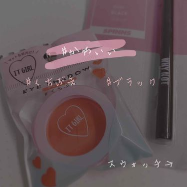 WHY NOT SPINNS リキッドアイライナー/DAISO/リキッドアイライナーを使ったクチコミ(1枚目)