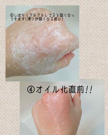 ウォッシャブル コールド クリーム/ちふれ/クレンジングクリームを使ったクチコミ(3枚目)