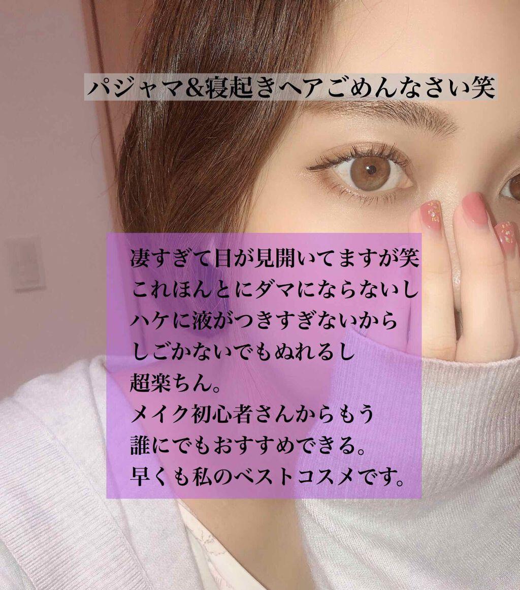 https://cdn.lipscosme.com/image/19c232d1c3ee1edbfa11dbcb-1587781104-thumb.png