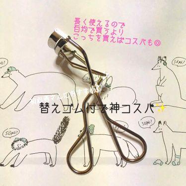 アイラッシュカーラー 213/SHISEIDO/ビューラーを使ったクチコミ(2枚目)