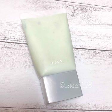 ベーシック コントロールカラー N/RMK/化粧下地を使ったクチコミ(1枚目)