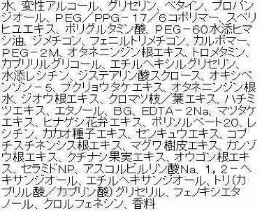 美思 エイヒョン 眞本 化粧水/MISSHA/化粧水を使ったクチコミ(2枚目)