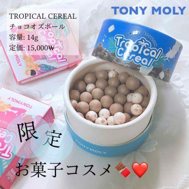 トロピカルシリアル チョコオズボール/TONYMOLY/その他を使ったクチコミ(1枚目)