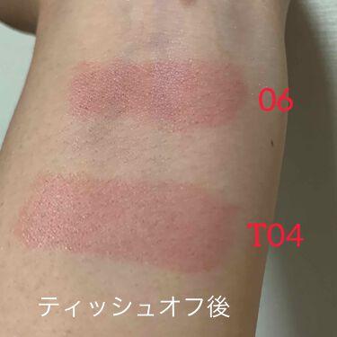メルティールミナスルージュ(ティントタイプ)/キャンメイク/口紅を使ったクチコミ(4枚目)