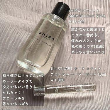 オードパルファム/クロエ/香水(レディース)を使ったクチコミ(4枚目)