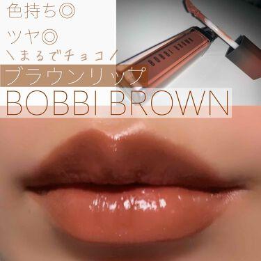 クラッシュド リキッド リップ/BOBBI BROWN/リップグロスを使ったクチコミ(1枚目)
