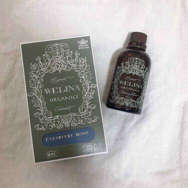 ウェリナ 化粧 水
