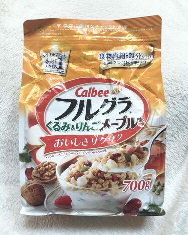 フルグラ くるみ&りんごメープル味700㌘/カルビー/食品を使ったクチコミ(1枚目)
