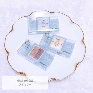 アイカラー2色タイプ/無印良品/パウダーアイシャドウを使ったクチコミ(1枚目)