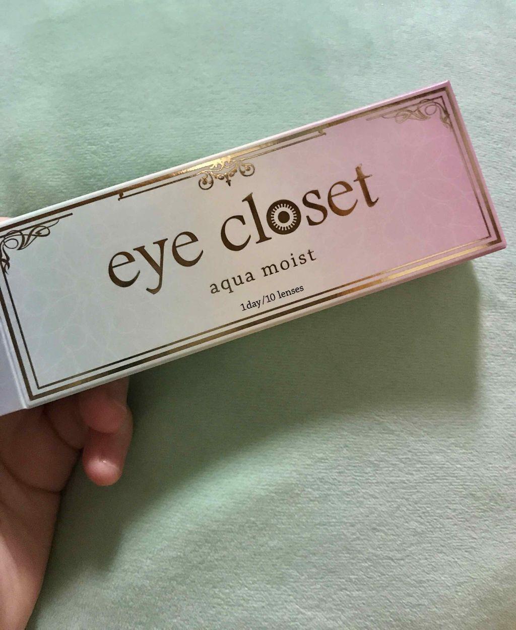 eye closet AQUA MOIST UV 1Day(アイクローゼット アクアモイストUV ワンデー) EYE CLOSET
