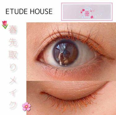 プレイ カラー アイズ チェリーブロッサム/ETUDE/パウダーアイシャドウを使ったクチコミ(1枚目)