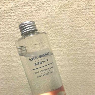 ちゃまさんの「無印良品化粧水・敏感肌用・高保湿タイプ<化粧水>」を含むクチコミ