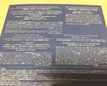 ジェニフィック アドバンスト デュアル コンセントレート/LANCOME/美容液を使ったクチコミ(3枚目)
