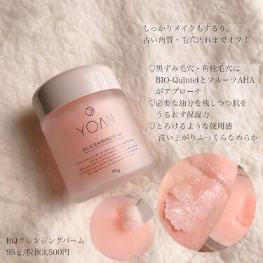 フルラインセット/YOAN/化粧水を使ったクチコミ(3枚目)