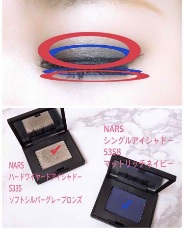 ハードワイヤードアイシャドー/NARS/パウダーアイシャドウを使ったクチコミ(3枚目)