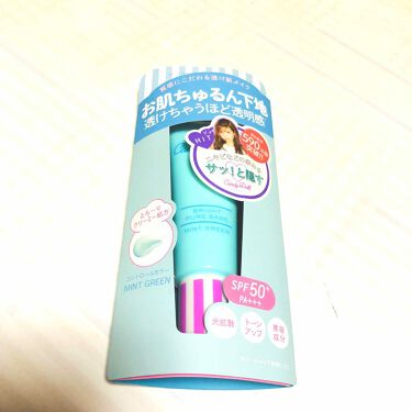 Belle🌹さんの「キャンディドールブライトピュアベース<化粧下地>」を含むクチコミ