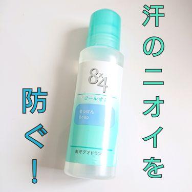 ロールオン(せっけん)/8x4/デオドラント・制汗剤 by REN