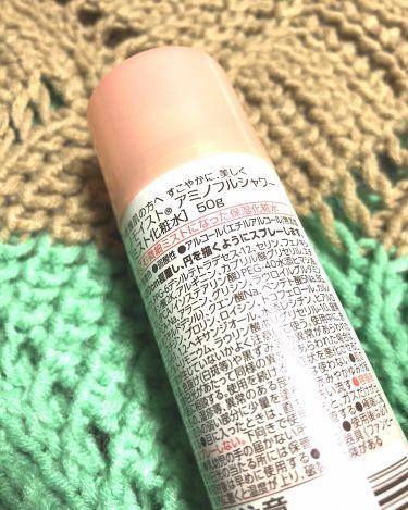 アミノモイスト アミノフルシャワー/ミノン/ミスト状化粧水を使ったクチコミ(2枚目)