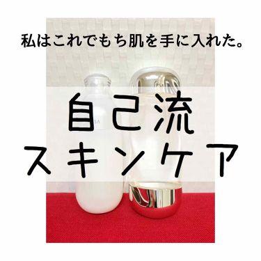 cosme__otakuさんの「メンソレータム メラノCC薬用しみ集中対策液<美容液>」を含むクチコミ