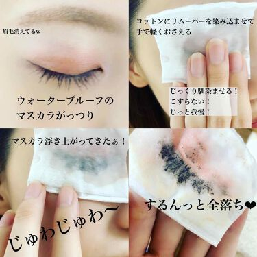 Super Point Makeup Remover / Softimo / Point Makeup Remover của m ♡