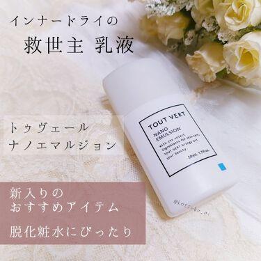 キールズ DS クリアリーホワイト ブライトニング エッセンス/Kiehl's/美容液を使ったクチコミ(5枚目)